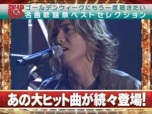 EyeTVSnapshot[9]